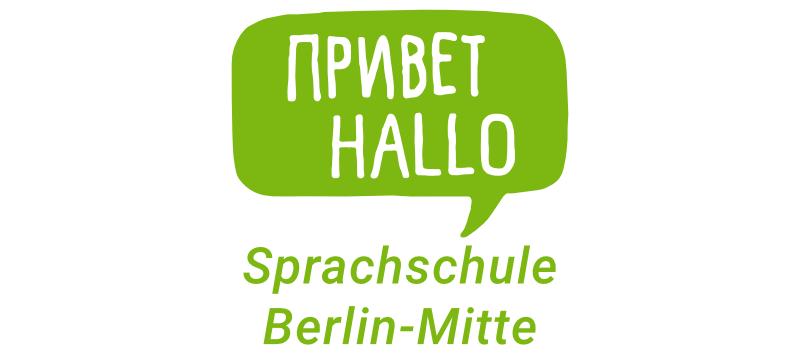 Russische Weihnachtsgedichte Für Kinder.Russische Samstagsschule In Berlin Mitte Bgff E V